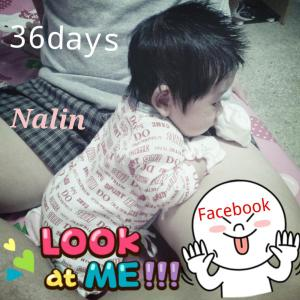 nalin5